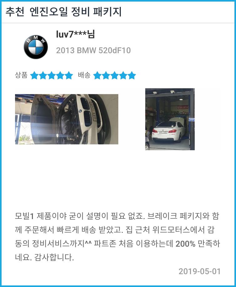 훅쓰오 우수 후기 컨테스트 패키지평 4월 4주차 당선 후기