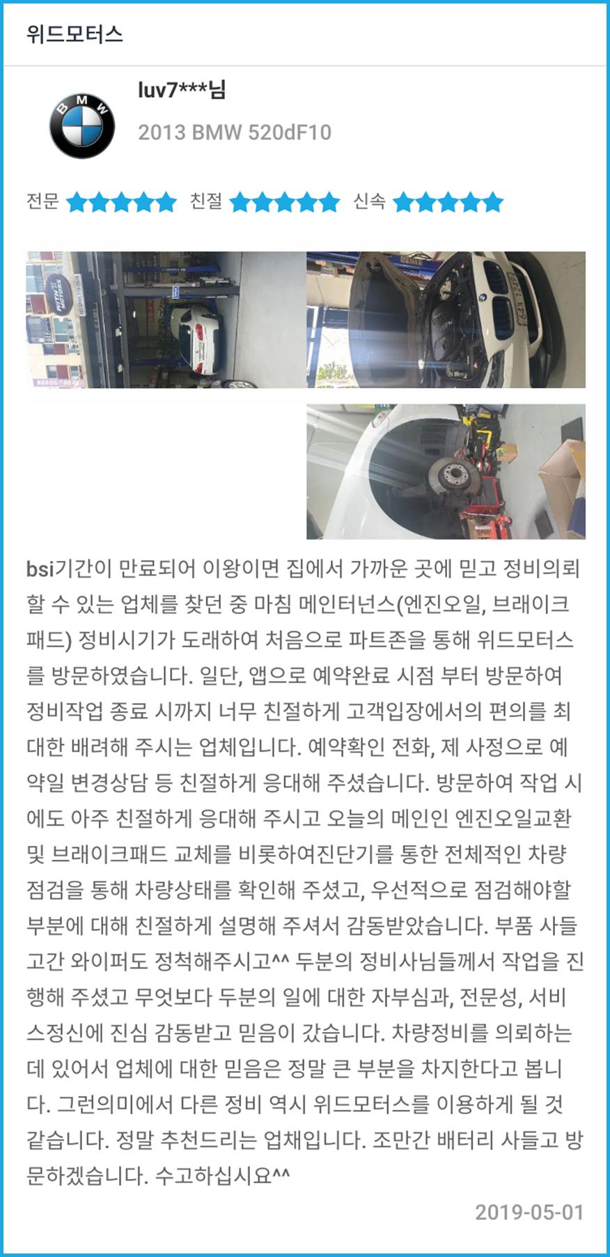 훅쓰오 우수 후기 컨테스트 업체평 4월 4주차 당선 후기